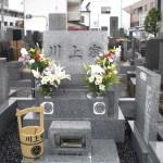 川上家のお墓